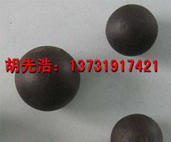 风扫磨钢球 湿法磨钢球 干法磨钢球 烟气脱硫钢球