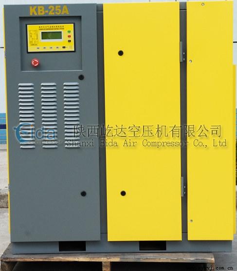 西安KB-10A机油润滑螺杆式空压机