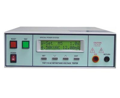 LED交直流绝缘耐压测试仪YH7122