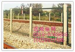 供应铁路护栏网 国家标准