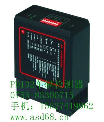 PD132单线圈车辆检测器