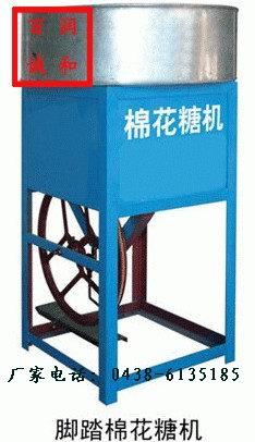 脚踏棉花糖机,手摇式棉花糖机,燃气喷灯式棉花糖机