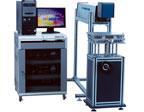 南京激光雕刻机标价、南通激光打码机、江阴激光刻字机、e网激光