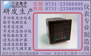 便宜 多用CAKJ-16IC1B 直流电流变送表