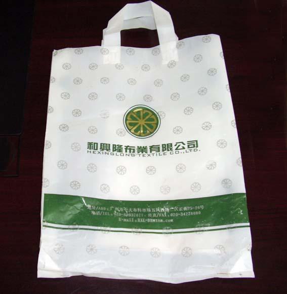 PE服装袋,OPP环保袋,深圳胶袋
