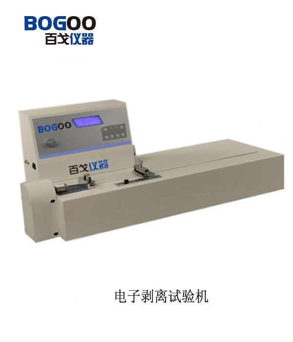 BLG-1 电子剥离试验机