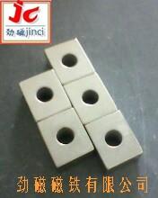 青岛箱包磁铁,箱包永久磁铁,青岛专业箱包磁铁,青岛玩具磁铁
