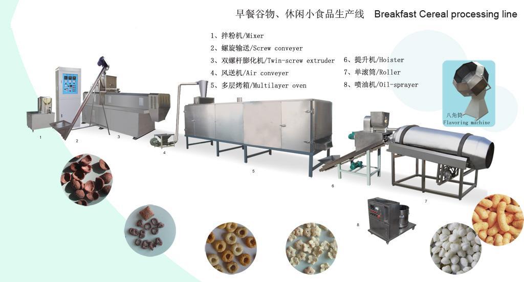 济南机械设备有限公司的形象照片
