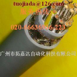 德国缆普LAPPKABEL高柔性拖链电缆