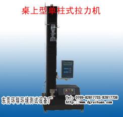 陕西重点生产桌上型单柱式拉力机,拉力试验机,双柱型拉力试验机