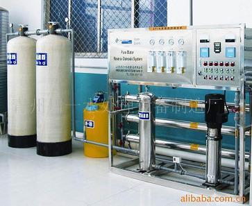 酒水勾兑专用水处理设备