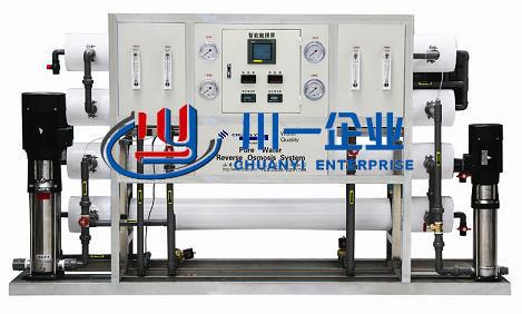 酿酒纯净水设备-酒水勾兑纯净水设备