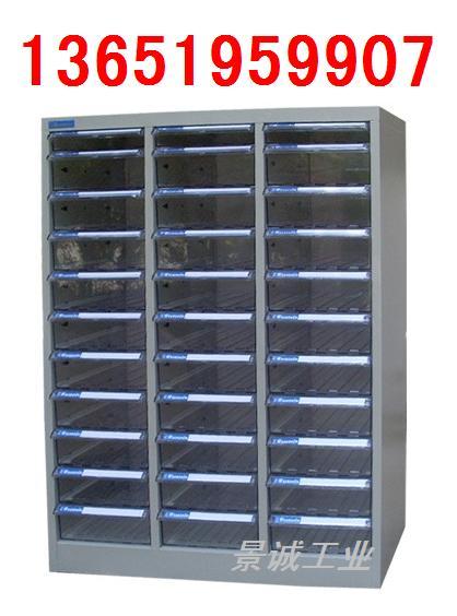 上海文件柜,铁皮文件柜,资料柜,钢制文件柜,办公文件柜,样品柜