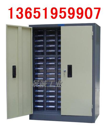 上海75抽带门文件柜|带锁零件柜|宁波40抽零件柜|杭州零件柜