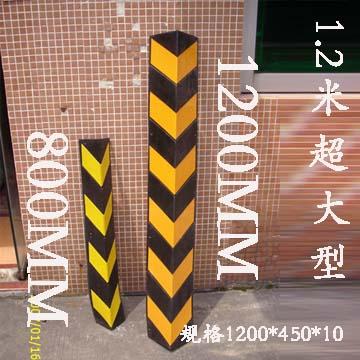 供应安赢牌1.2米大护墙角,护角,仓库防撞胶,墙护角,墙角