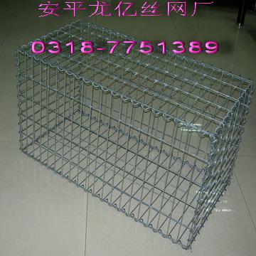 五绞石笼网,双绞石笼网,裹塑石笼网