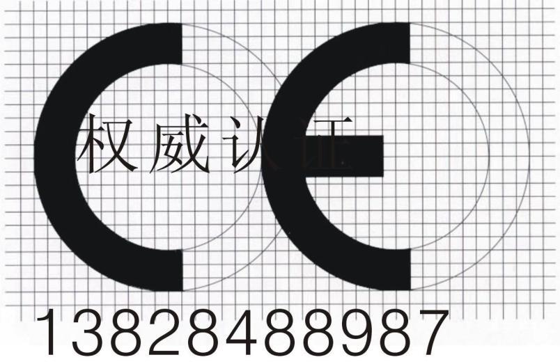 广州CE认证 水下灯泡CE认证