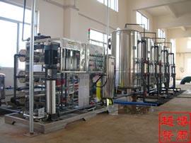 工业水处理设备工业反渗透工业纯水机