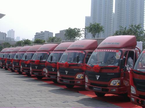 广州物流公司广州到常州物流运输货运专线