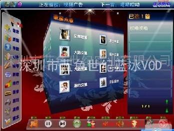 超影9单机免费版软件