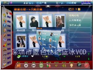 无线点歌免费版软件(Android版)