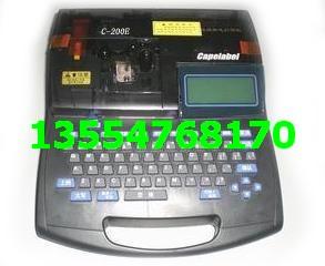 湖南地区佳能线管印字机/200T中文线机套管/佳能NTC打号机