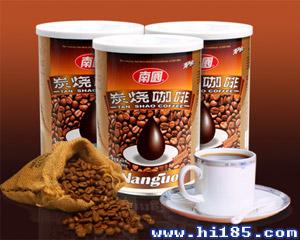 咖啡粉国际快递服务,茶叶,减肥茶,减肥胶囊等保健品国际快递服务
