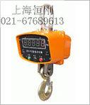 一吨电子吊称,1吨电子吊秤,1T电子吊秤