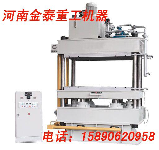 平板硫化机价格橡胶硫化机