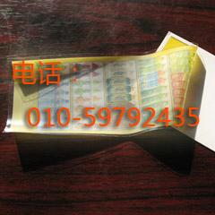 汽车保养提示贴专业定制010-59792435