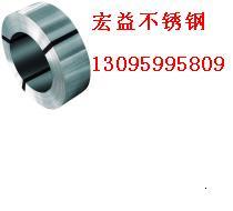 高硬度SUS301不锈钢带,进口不锈钢带