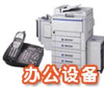 打印机回收/沈阳二手打印机回收/惠普打印机回收