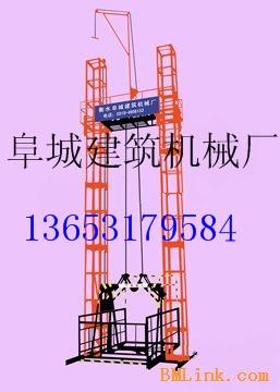 门式脚手架生产厂家
