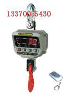 杭州耐高温电子吊钩秤厂家宁波15吨电子吊称