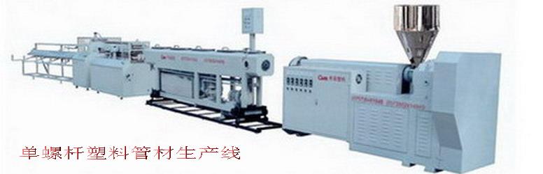 PVC/PE/ABS管挤出机