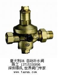 自动补水阀锅炉自动补水阀