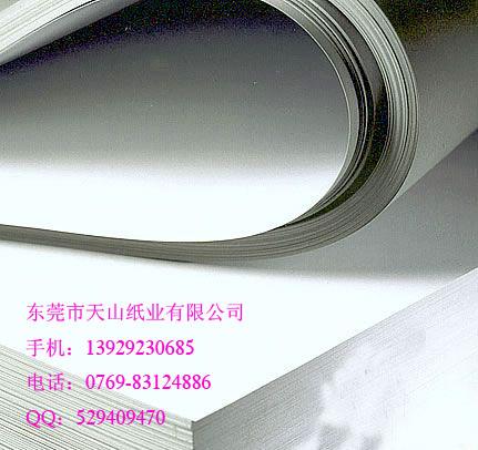 一次成型250g-550g白板纸,灰底白