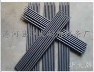 D172耐磨焊条 D172铬钼钢堆焊焊条