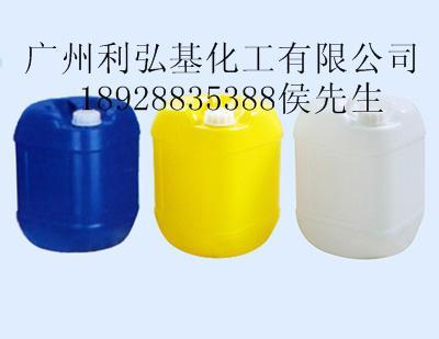 工厂直销环保助焊剂