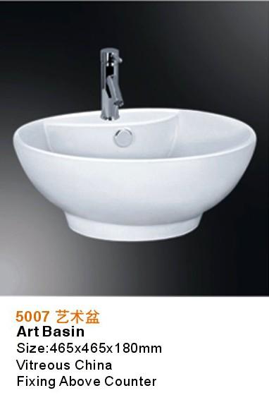 5007艺术盆