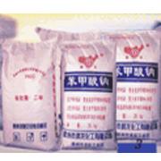 苯甲酸钠(食用级)