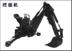 0301挖掘臂