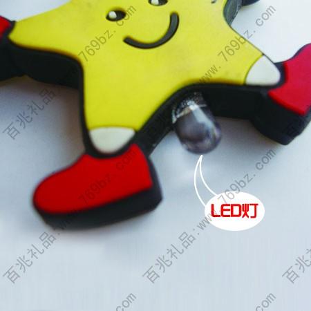LED灯钥匙扣|星星钥匙扣