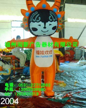 福建气模,福建充气模型制作,福州充气模型定制