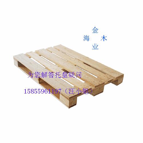 供应木托盘,木制托盘,托盘,垫仓板,周转托盘
