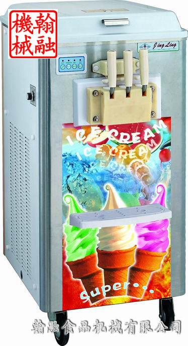 百利达冰淇淋机高清图片