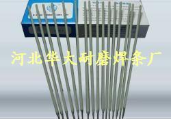 Ni357镍基焊条 ENiCrFe-2镍铬铁焊条