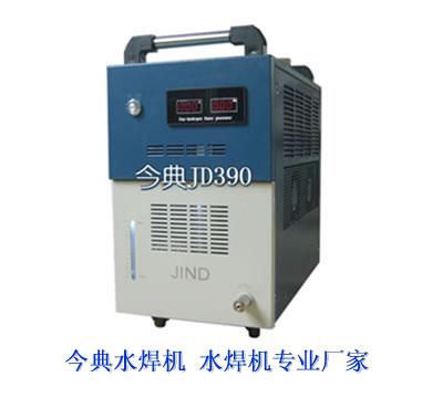 今典工业型水焊机JD390