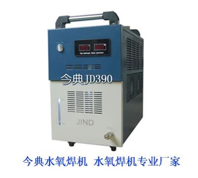 今典工业型水氧焊机JD390