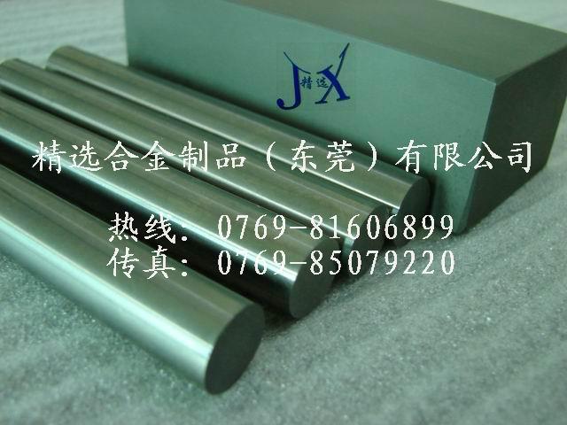 进口钨钢的性能J05
